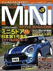 NEW MINI STYLE MAGAZINE (43)