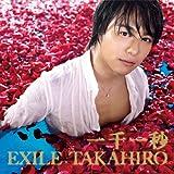 約束の空-EXILE TAKAHIRO