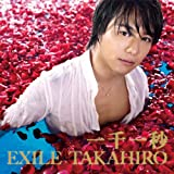 with...-EXILE TAKAHIRO