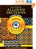 Full-Color Allover Patterns CD-ROM and Book (Dover Electronic Clip Art)