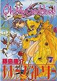 Oh My Goddess! Volume 7