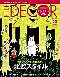 ELLE DECOR (エル・デコ) 2012年 08月号 [雑誌]
