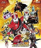 映画「仮面ライダー×仮面ライダー ドライブ&鎧武」BDが5月発売
