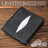 DaysArt(デイズアート)牛革2つ折り財布 スティングレー レザーウォレット ショートウォレット エイ革 スティングレイ スムースレザー