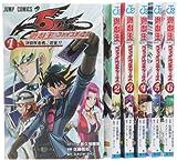 遊☆戯☆王 5D's コミック 1-6巻セット (ジャンプコミックス)