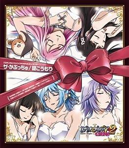 TVアニメ「ロザリオとバンパイアCAPU2」キャラクターソング7 ザ・かぷっちゅ/謎のコウモリ