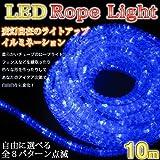 LED190灯 ロープライトイルミネーション 10m 【ブルー】/クリスマス//FJ2092-blue
