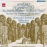 モーツァルト:交響曲第35番 第36番 他