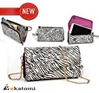 Nokia E63 Phone Case - ZEBRA & PURPLE [Urban Safari] | Universal Women's Wallet Wrist-let Shoulder Bag. Bonus Ekatomi Screen Cleaner