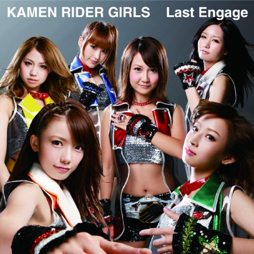 Original album cover of Kamen Rider Girls - Last Engage (CD+DVD) [Japan CD] AVCA-49967 by Kamen Rider Girls