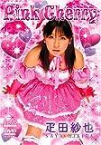 疋田紗也 Pink Cherry [DVD]