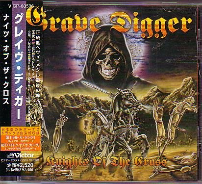 Grave Digger, Knights of the Cross +2 [Japan Import] (UK Import)