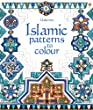 Islamic Patterns to Colour