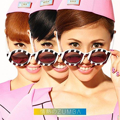 情熱のZUMBA (CD+DVD)
