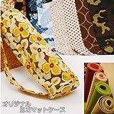 ゴーズオン ヨガマットケース item_08