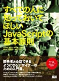 lmJavaScript{
