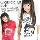 ( クラシカルエルフ ) Classical Elf キッズ tシャツ 半袖 tシャツ tシャツ 女の子 tシャツ パパママとお揃い 半袖 Tシャツ ロゴ ベティちゃん ベティ・ブープ Tシャツ 綿100% Tシャツ 白 赤 Tシャツ 無地<br>1968-1 キッズベティデザインTシャツ<br>トップス Tシャツ ホワイト レッド アウトレット
