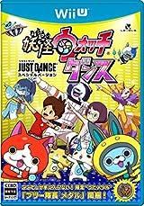 Wii U「妖怪ウォッチダンス JUST DANCE」12月発売。妖怪メダル同梱
