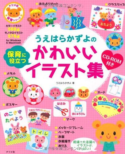 ハート 折り紙 運動会 折り紙 : divulgando.net
