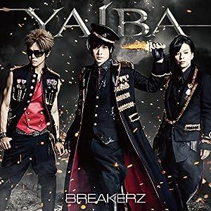YAIBA 【通常盤】