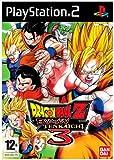 Dragon Ball Z: Budokai Tenkaichi 3 (PS2)