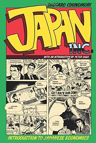 Japan Inc.: An Introduction to Japanese Economics: The Comic Book: 001