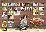 アナ★バン!カレンダー 2012 ([カレンダー])
