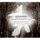 Schoenberg: Verklärte Nacht, Op. 4 & Chamber Symphony No. 2, Op. 38