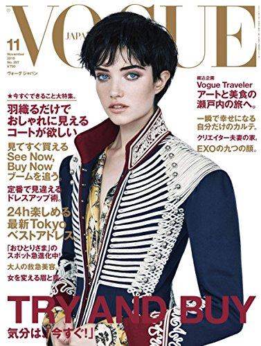 VOGUE JAPAN 2016年11月号 大きい表紙画像