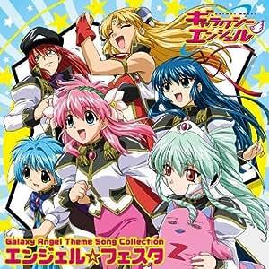 Theme Collection: Angle Festa [Japan CD] LACA-15228 - Amazon.com Music