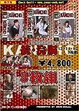ゼウス/続・浣腸5BOX [DVD]