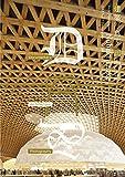 DAP Vol.7 みんなの森メディアコスモス(岐阜市立中央図書館)建築家 伊東豊雄: 建築写真家 田岡信樹 写真集 (一生に一度は行きたい日本の名建築)