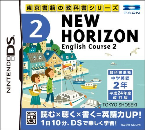 new-horizon-english-course-2-japan-import-by-paon-corporation