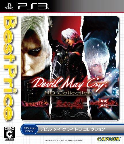 ���ץ��� [PS3] �ǥӥ� �ᥤ ���饤 HD Collection Best Price! BLJM-60569 �μ̿�