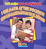 I Use Math At The Doctor's/ Uso las Matematicas en el Medico (I Use Math/Uso Las Matematicas) (Spanish Edition) (0836859995) by Joanne Mattern