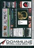 DOMMUNE ���ե�����륬���ɥ֥å�-1ST ��DOMMUNE BOOKS 0001�� (DOMMUNE BOOKS 1)