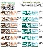 """全国""""鉄道むすめ""""巡り2015コンテナコレクション 12個入りBOX"""