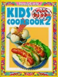 Sbs Kids Cookbook 2 (Step By Step Cookery) (No. 2)