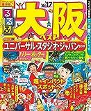 るるぶ大阪ベスト'16~'17 (るるぶ情報版(国内))