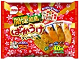 栗山米菓 開運ばかうけアソート 40枚