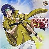 幸村精市 miracle prologue tour 2011 LIVE at Zepp Tokyo 6.16
