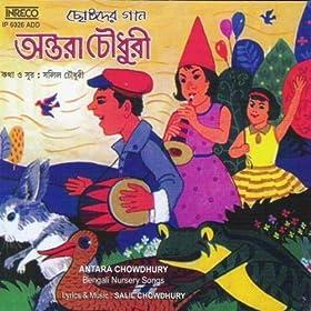 Bengali Nursery Songs