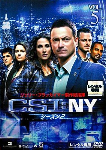 CSI:NY シーズン2 VOL.5(第13話~第15話) [レンタル落ち]