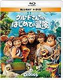 クルードさんちのはじめての冒険 ブルーレイ&DVD[Blu-ray/ブルーレイ]