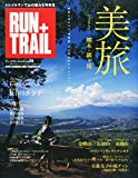 RUN+TRAIL Vol.14 2015年 10 月号