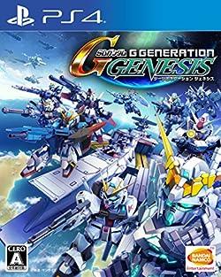 【PS4】SDガンダム ジージェネレーション ジェネシス 【予約特典】ダウンロードコンテンツPASS配信
