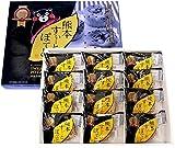 熊本菓房 熊本すぃーとぽてと12個入り スイートポテト 熊本銘菓 熊本のお菓子 ギフト お土産に最適