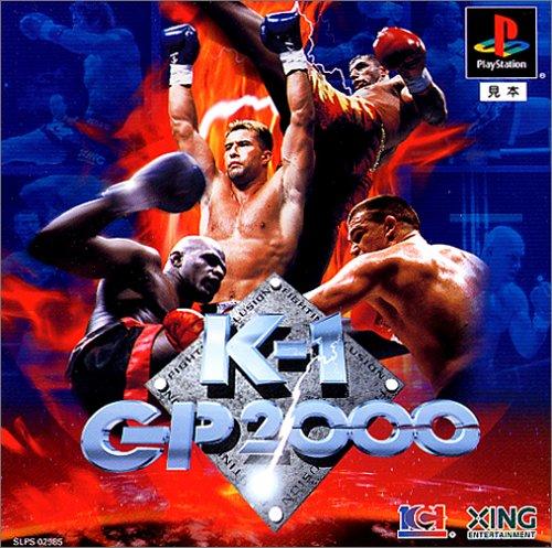 FIGHTING ILLUSION K-1GP 2000