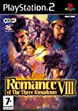 Romance of the Three Kingdoms 8 (PS2)