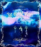 Kalafinaの19thシングル「blaze」8月10日リリース